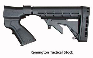 Recoil reduction system shotgun